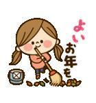 かわいい主婦の1日【冬でもあったか編】(個別スタンプ:37)