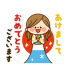 かわいい主婦の1日【冬でもあったか編】(個別スタンプ:39)