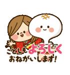 かわいい主婦の1日【冬でもあったか編】(個別スタンプ:40)