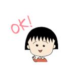 さくらももこ原作コミックちびまる子ちゃん(個別スタンプ:01)