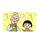 さくらももこ原作コミックちびまる子ちゃん(個別スタンプ:06)