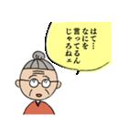 さくらももこ原作コミックちびまる子ちゃん(個別スタンプ:23)