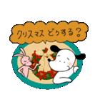 WanとBoo (ふゆ編)(個別スタンプ:01)