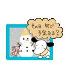 WanとBoo (ふゆ編)(個別スタンプ:2)