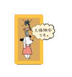 WanとBoo (ふゆ編)(個別スタンプ:07)