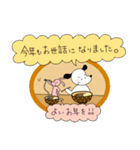 WanとBoo (ふゆ編)(個別スタンプ:8)