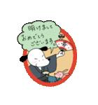 WanとBoo (ふゆ編)(個別スタンプ:9)