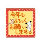 WanとBoo (ふゆ編)(個別スタンプ:11)