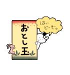 WanとBoo (ふゆ編)(個別スタンプ:12)
