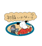 WanとBoo (ふゆ編)(個別スタンプ:13)