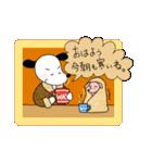 WanとBoo (ふゆ編)(個別スタンプ:14)
