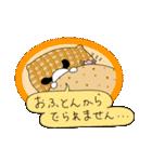 WanとBoo (ふゆ編)(個別スタンプ:15)