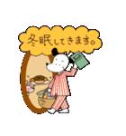 WanとBoo (ふゆ編)(個別スタンプ:16)