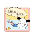 WanとBoo (ふゆ編)(個別スタンプ:20)