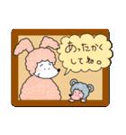 WanとBoo (ふゆ編)(個別スタンプ:21)