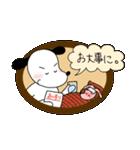 WanとBoo (ふゆ編)(個別スタンプ:22)