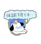 WanとBoo (ふゆ編)(個別スタンプ:23)