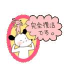 WanとBoo (ふゆ編)(個別スタンプ:24)