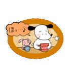 WanとBoo (ふゆ編)(個別スタンプ:25)