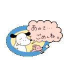 WanとBoo (ふゆ編)(個別スタンプ:30)