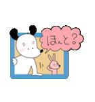 WanとBoo (ふゆ編)(個別スタンプ:32)