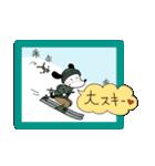 WanとBoo (ふゆ編)(個別スタンプ:33)