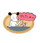 WanとBoo (ふゆ編)(個別スタンプ:35)