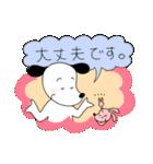 WanとBoo (ふゆ編)(個別スタンプ:36)