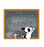 WanとBoo (ふゆ編)(個別スタンプ:38)