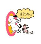 WanとBoo (ふゆ編)(個別スタンプ:39)