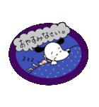 WanとBoo (ふゆ編)(個別スタンプ:40)