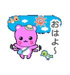 ぴんQ~鹿児島弁~(個別スタンプ:1)