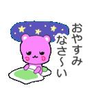 ぴんQ~鹿児島弁~(個別スタンプ:4)