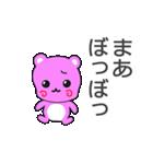 ぴんQ~鹿児島弁~(個別スタンプ:11)