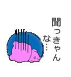 ぴんQ~鹿児島弁~(個別スタンプ:12)