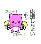 ぴんQ~鹿児島弁~(個別スタンプ:13)