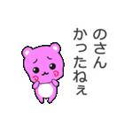 ぴんQ~鹿児島弁~(個別スタンプ:14)