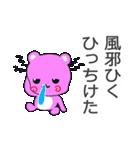 ぴんQ~鹿児島弁~