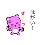 ぴんQ~鹿児島弁~(個別スタンプ:22)