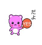 ぴんQ~鹿児島弁~(個別スタンプ:25)