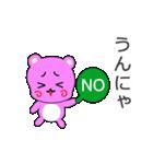 ぴんQ~鹿児島弁~(個別スタンプ:26)