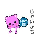 ぴんQ~鹿児島弁~(個別スタンプ:27)