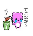 ぴんQ~鹿児島弁~(個別スタンプ:30)