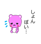 ぴんQ~鹿児島弁~(個別スタンプ:31)