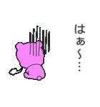 ぴんQ~鹿児島弁~(個別スタンプ:32)