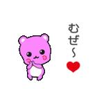 ぴんQ~鹿児島弁~(個別スタンプ:33)