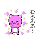 ぴんQ~鹿児島弁~(個別スタンプ:34)