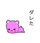 ぴんQ~鹿児島弁~(個別スタンプ:36)