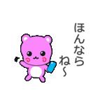 ぴんQ~鹿児島弁~(個別スタンプ:40)