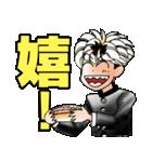 今日から俺は!!(個別スタンプ:18)